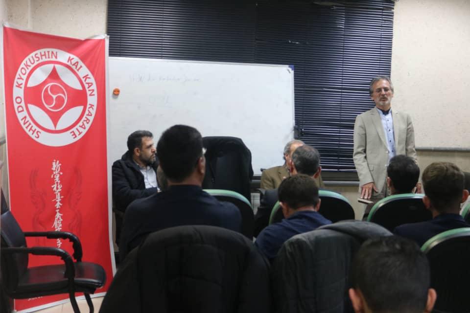 جلسه 5 بهمن شین دو کیوکوشین کار کان کارته