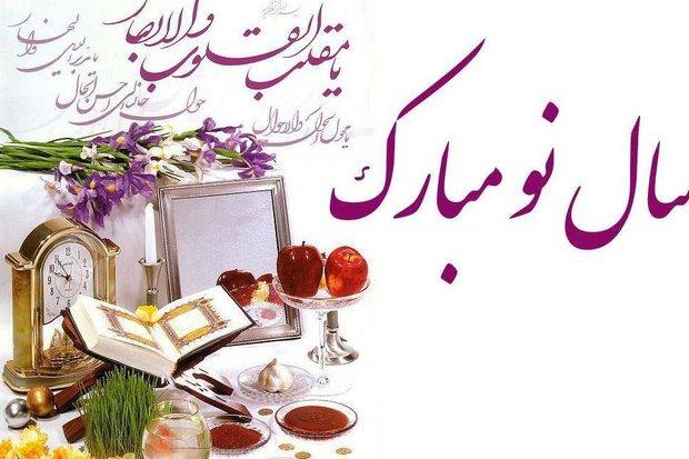 پیام تبریک و تهنیت کانچو دکتر بهمن صفی حصاری به مناسبت فرا رسیدن نوروز ۱۴۹۰