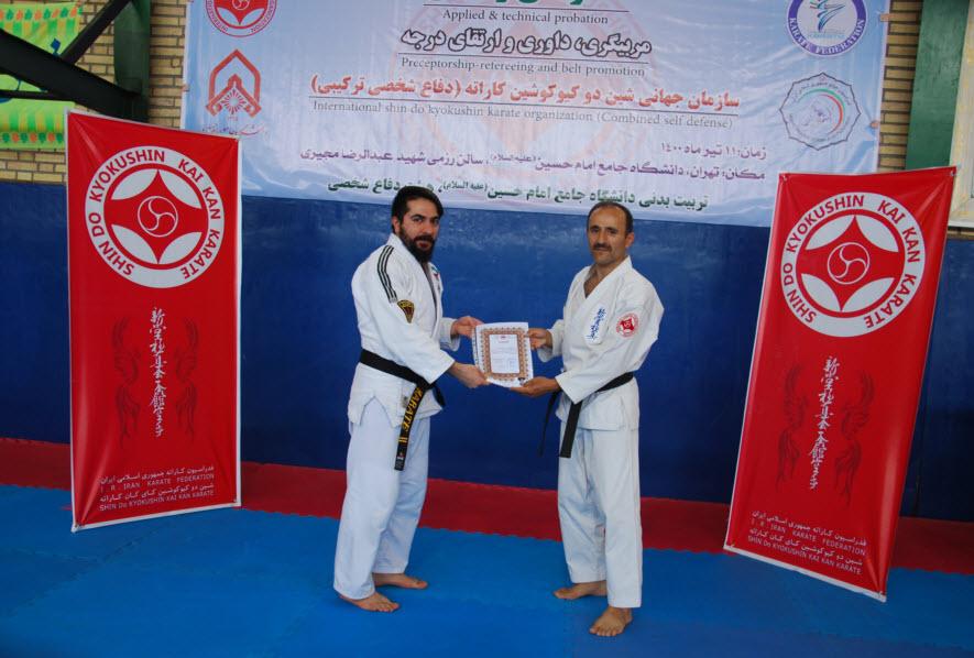 استاژ شین دو در دانشگاه امام حسین